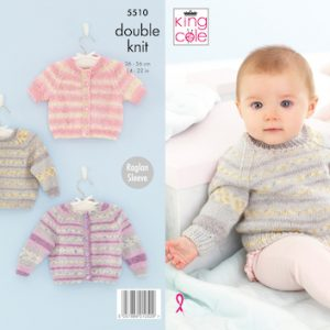 King Cole 5510 baby Knitting Pattern
