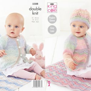 King Cole baby Knitting Pattern