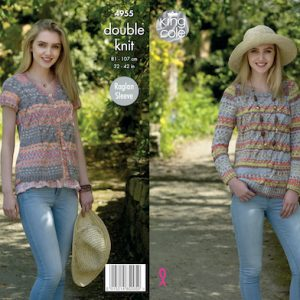 King Cole 4955 Ladies DK Cable Cardigan knitting pattern